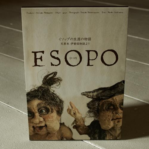 Isopo2